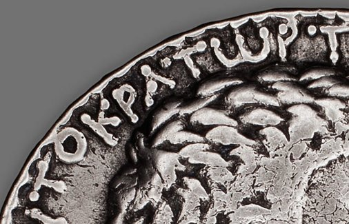 Detail showing the missing edge beading on the reverse of Tetradrachm (Coin) Portraying Queen Cleopatra VII (37/33 B.C.). The Art Institute of Chicago